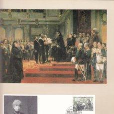 Sellos: HOJA FILATELICA: 1986 MADRID. 100 AÑOS DE CAMARAS DE COMERCIO INDUATRIA Y NAVEGACION. Lote 183822951