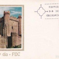 Sellos: CASTILLO DE SAJAZARRA LOGROÑO CASTILLOS DE ESPAÑA 1972 (EDIFIL 2093) EN SPD DE MF. RARO ASI.. Lote 183860262