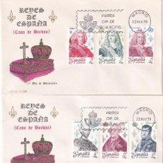 Sellos: REYES DE ESPAÑA CASA BORBON 1978 (EDIFIL 2496/2505) CUATRO SOBRES PRIMER DIA SERVICIO FILATELICO MPM. Lote 183861845