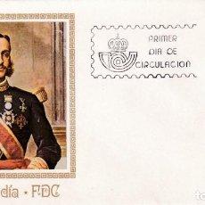 Sellos: REY ALFONSO XII REYES DE ESPAÑA CASA DE BORBON 1978 (EDIFIL 2503) EN SPD MUNDO FILATELICO. RARO ASI.. Lote 183863425