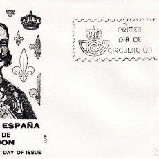 Sellos: REY ALFONSO XII REYES DE ESPAÑA CASA DE BORBON 1978 (EDIFIL 2503) SOBRE PRIMER DIA ALFIL. RARO ASI.. Lote 183863477