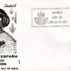 Sellos: REINA ISABEL II REYES DE ESPAÑA CASA DE BORBON 1978 (EDIFIL 2502) SOBRE PRIMER DIA ALFIL. RARO ASI.. Lote 183863587