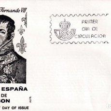 Sellos: REY FERNANDO VII REYES DE ESPAÑA CASA DE BORBON 1978 (EDIFIL 2501) EN SOBRE PRIMER DIA DE ALFIL RARO. Lote 183863668