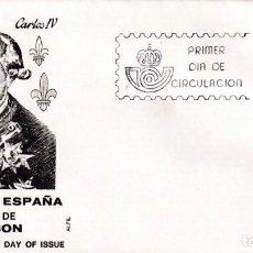 Sellos: REY CARLOS IV REYES DE ESPAÑA CASA DE BORBON 1978 (EDIFIL 2500) EN SOBRE PRIMER DIA ALFIL. RARO ASI.. Lote 183863831