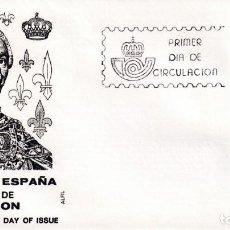 Sellos: REY CARLOS III REYES DE ESPAÑA CASA DE BORBON 1978 (EDIFIL 2499) EN SOBRE PRIMER DIA ALFIL. RARO ASI. Lote 183863953