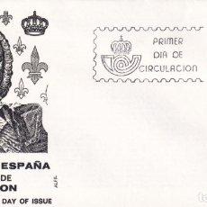 Sellos: REY FERNANDO VI REYES DE ESPAÑA CASA DE BORBON 1978 (EDIFIL 2498) EN SOBRE PRIMER DIA ALFIL RARO ASI. Lote 183864003