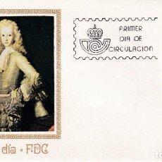 Sellos: REY LUIS I REYES DE ESPAÑA CASA DE BORBON 1978 (EDIFIL 2497) EN SPD DE MUNDO FILATELICO. RARO ASI.. Lote 183864061