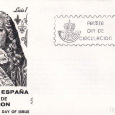 Sellos: REY LUIS I REYES DE ESPAÑA CASA DE BORBON 1978 (EDIFIL 2497) EN SOBRE PRIMER DIA DE ALFIL. RARO ASI.. Lote 183864108
