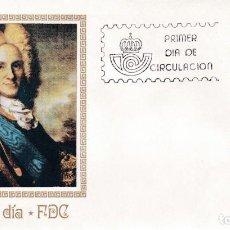 Sellos: REY FELIPE V REYES DE ESPAÑA CASA DE BORBON 1978 (EDIFIL 2496) EN SPD DE MUNDO FILATELICO. RARO ASI.. Lote 183864151