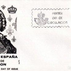 Sellos: REY FELIPE V REYES DE ESPAÑA CASA DE BORBON 1978 (EDIFIL 2496) EN SOBRE PRIMER DIA DE ALFIL RARO ASI. Lote 183864172