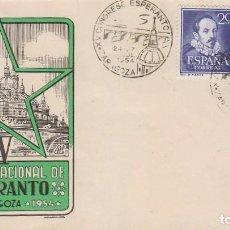 Sellos: AÑO 1954, ZARAGOZA, CONGRESO NACIONAL DE ESPERANTO, SOBRE DE GOMIS. Lote 183936553