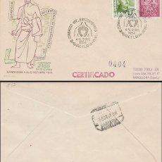 Sellos: AÑO 1954, ENFERMEDADES DEL TORAX, CONGRESO INTERNACIONAL EN BARCELONA, SOBRE DE ALFIL CIRCULADO. Lote 184030830