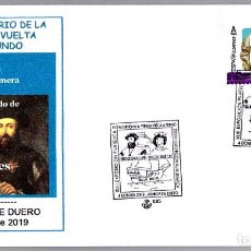 Sellos: MATASELLOS EXPEDICION MAGALLANES - ELCANO. ARANDA DE DUERO, BURGOS, 2019. Lote 184031703