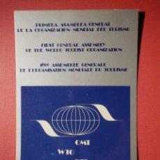 Sellos: ASAMBLEA OMT - O.M.T - EDIFIL 2262 ORGANIZACIÓN MUNDIAL DE TURISMO - 12 DE MAYO DE 1975 - PRIMER DÍA. Lote 184038323