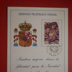 Sellos: DIRECCIÓN GENRAL DE CORREOS - EDIFIL 2867 - CORREOS - 19 DE NOVIEMBRE DE 1986 - NAVIDAD, PRIMER DÍA. Lote 184038780