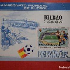 Sellos: BILBAO SEDE - ESPAÑA 1982 - HUECOGRABADO . Lote 184039115