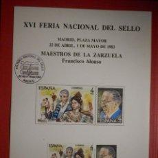 Sellos: MAESTROS DE LA ZARZUELA - EDIFIL 269, 2698 - XVI FERIA DEL SELLO - MAYO 1983 . Lote 184039453