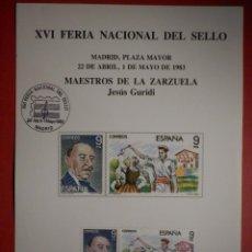 Sellos: MAESTROS DE LA ZARZUELA - EDIFIL 2701, 2702 - XVI FERIA DEL SELLO - MAYO 1983 . Lote 184039708