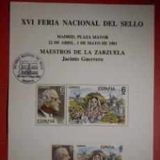 Sellos: MAESTROS DE LA ZARZUELA - EDIFIL 2699, 2700 - XVI FERIA DEL SELLO - MAYO 1983 . Lote 184039792