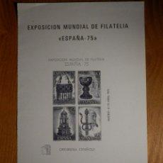 Sellos: EXPOSICIÓN MUNDIAL DE FILATELIA - ORFEBREÍA ESPAÑOLA - PRUEBA EN NEGRO - EDIFIL 2253 . Lote 184040332