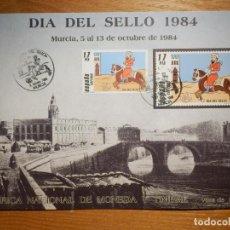Sellos: DÍA DEL SELLO - OCTUBRE 1984 - EDIFIL 2774 - . Lote 184041642
