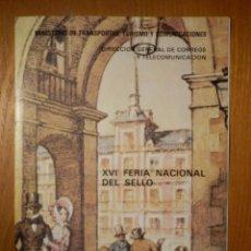 Sellos: XXVI FERIA NACIONAL DEL SELLO - OCTUBRE 1984 - MAESTROS DE LA ZARZUELA EDIFIL 2697 - . Lote 184042097