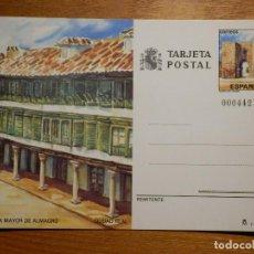 Sellos: ENTERO POSTAL - EDIFIL Nº 141 - 12 PESETAS - TURISMO - AÑO 1986 - PLAZA MAYOR DE ALMAGRO . Lote 184042587