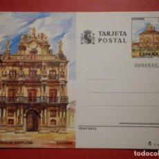 Sellos: ENTERO POSTAL - EDIFIL Nº 142 - 35 PESETAS - TURISMO - AÑO 1986 - AYUNTAMIENTO DE PAMPLONA. Lote 184042705
