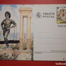 Sellos: ENTERO POSTAL - EDIFIL Nº 143 - 14 PESETAS - TURISMO - AÑO 1986 - EL CENACHERO, MÁLAGA. Lote 184042830