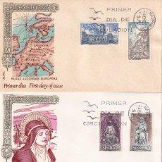 Francobolli: RELIGION AÑO SANTO COMPOSTELANO I GRUPO 1971 (EDIFIL 2008/13) EN TRES SPD ALFIL. BONITOS Y RAROS ASI. Lote 184099090