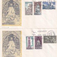 Sellos: RELIGION AÑO SANTO COMPOSTELANO I GRUPO 1971 (EDIFIL 2008/13) DOS SPD DEL SERVICIO FILATELICO MADRID. Lote 184100022