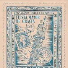 Sellos: AÑO 1958, EXPOSICIÓN FILATELICA DE SAN ANDRÉS, EN TARJETA DE GRACIA. Lote 184100226