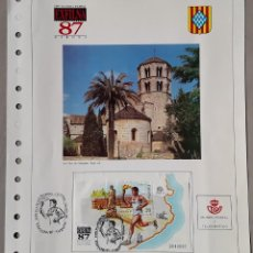 Sellos: EXFILNA 1987, LLEGADA TORCHA OLIMPICA A AMPURIAS Y IGLESIA ROMÁNICA DE GIRONA. NUMERADO.. Lote 184182933