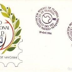 Sellos: SOBRE: 1984 MADRID. 53 CONGRESO INTERNACIONAL DE LA FEDERACION INTERNACIONAL DE FILATELIA ( FIP) / 1. Lote 184263776
