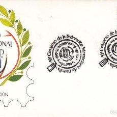Sellos: SOBRE: 1984 MADRID. 53 CONGRESO INTERNACIONAL DE LA FEDERACION INTERNACIONAL DE FILATELIA ( FIP) / 2. Lote 184263843