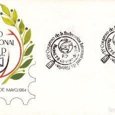 Sellos: SOBRE: 1984 MADRID. 53 CONGRESO INTERNACIONAL DE LA FEDERACION INTERNACIONAL DE FILATELIA ( FIP) / 3. Lote 184263927