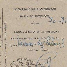 Sellos: AÑO 1953, SAN ADRIAN EN UN ESCUDO, EXPSICION DE SAN ADRIAN DE BESOS, EN RESGUARDO DE CERTIFICADO. Lote 184459965