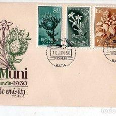 Sellos: SOBRE PRIMER DIA. RIO MUNI. PRO- INFANCIA- 1960. VER FOTO.. Lote 184517488