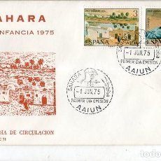 Sellos: SOBRE PRIMER DIA. SAHARA. PRO- INFANCIA. 1975. VER FOTO.. Lote 184517913
