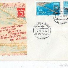 Sellos: SOBRE PRIMER DIA. SAHARA. CONMEMORATIVOS INAUGURACION PUERTO VILLA CISNEROS. 1967. VER FOTO.. Lote 184519036