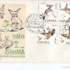 Sellos: SOBRE PRIMER DIA. SAHARA. PRO- INFANCIA. 1970. VER FOTO.. Lote 184519171