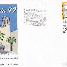 Sellos: JUVENIA 99 EXPOSICION DE FILATELIA JUVENIL 1999 (EDIFIL 3622) SPD SFC MATASELLOS ALAIOR (BALEARES).. Lote 184548828