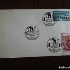 Sellos: TARJETA PRIMER DIA. MADRID. 1960. VER FOTO.. Lote 184646051