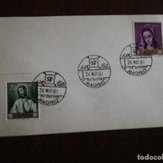 Sellos: TARJETA PRIMER DIA. MADRID. 1961. VER FOTO.. Lote 184646105