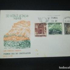 Sellos: SOBRE PRIMER DIA. LAS CAÑADAS TENERIFE TURISMO. 1976 . VER FOTO.. Lote 184649570