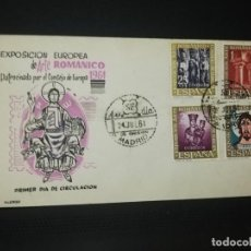 Sellos: SOBRE PRIMER DIA. EXPOSICION EUROPEA DE ARTE ROMANICO, 1961 . VER FOTO.. Lote 184661147