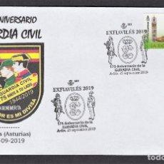 Sellos: ESPAÑA 2019 MATASELLO ESPECIAL 175 AÑOS DE LA GUARDIA CIVIL - AVILES ASTURIAS . Lote 184793488