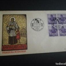 Selos: SOBRE PRIMER DIA. SAN VICENTE DE PAUL. MADRID. 1960. VER FOTO.. Lote 184802943