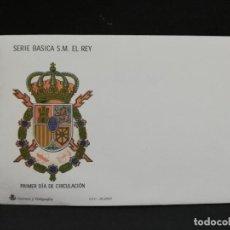 Sellos: SOBRE PRIMER DIA. SERIE BASICA S. M. EL REY.. Lote 185678455