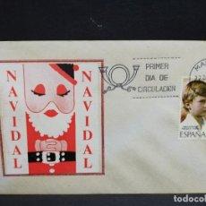 Selos: SOBRE PRIMER DIA. NAVIDAL. NAVIDAD. MADRID. 1977.. Lote 185692145